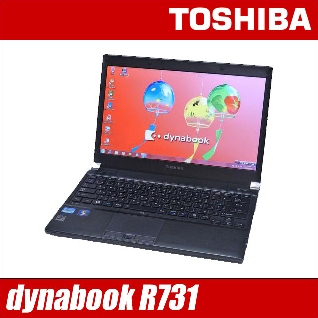 TOSHIBA dynabook R731
