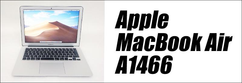 中古パソコン☆Apple MacBook Air(13-inch,Early 2015) A1466