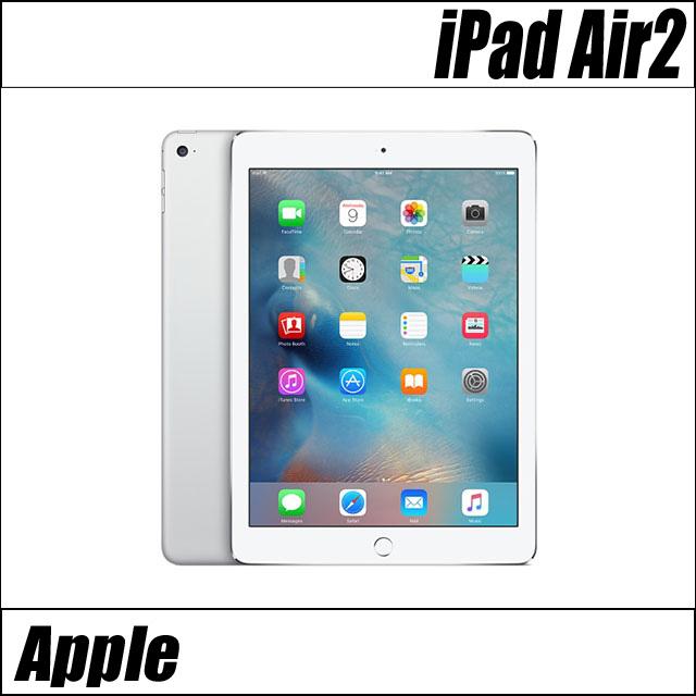 Apple ipad Air2 Wi-Fi A1566(シルバー) 〔9.7型液晶〕〔アップル〕〔タブレットパソコン〕