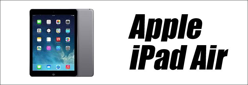 中古パソコン☆Apple ipad Air Wi-Fi A1474(スペースグレイ)
