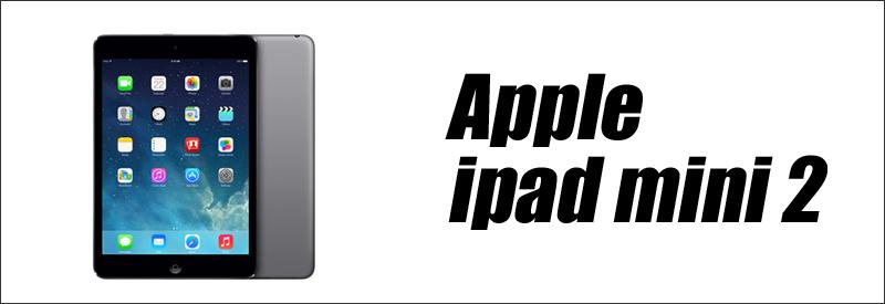 中古パソコン☆Apple iPad mini2 Wi-Fi A1489 ME856/J/A(スペースグレイ)