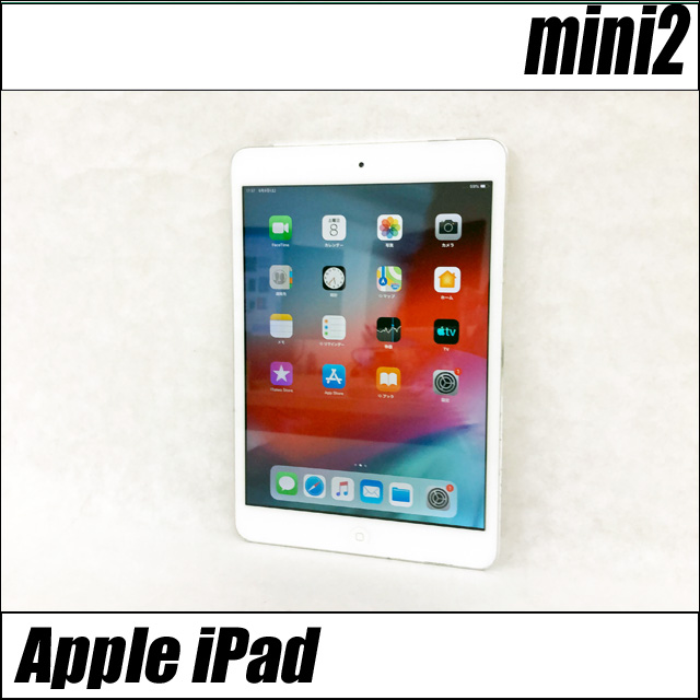 Apple ipad mini2 Wi-Fi A1489(シルバー) 〔7.9型液晶〕〔タブレットPC〕