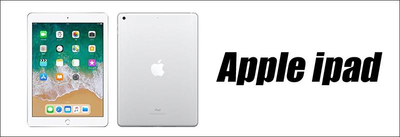 中古パソコン☆Apple iPad 第6世代 Wi-Fi A1893(シルバー) MR7G2J/A