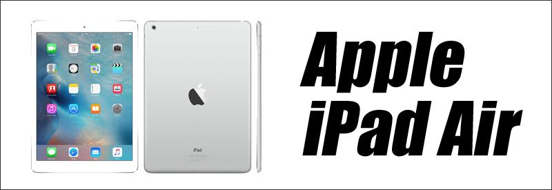 中古パソコン☆Apple iPad Air Wi-Fi+Cellular A1475(シルバー)