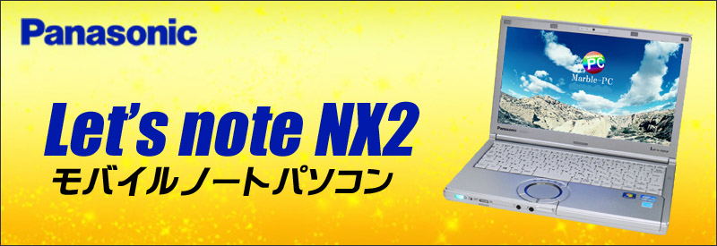 Let's note NX2