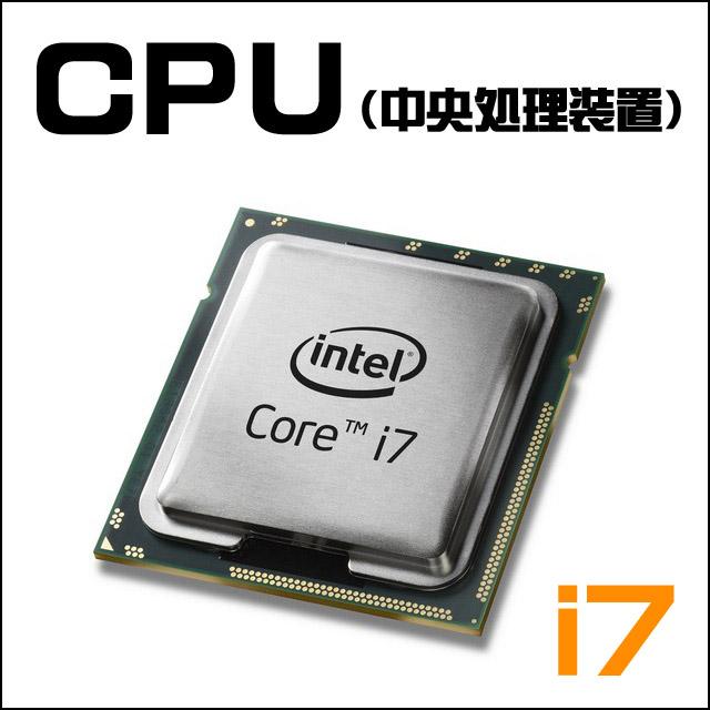 CPU★コアi7搭載 Intel Core i7-3770 プロセッサー 高速☆コアiシリーズCPU搭載のモデルをお届けいたします!!