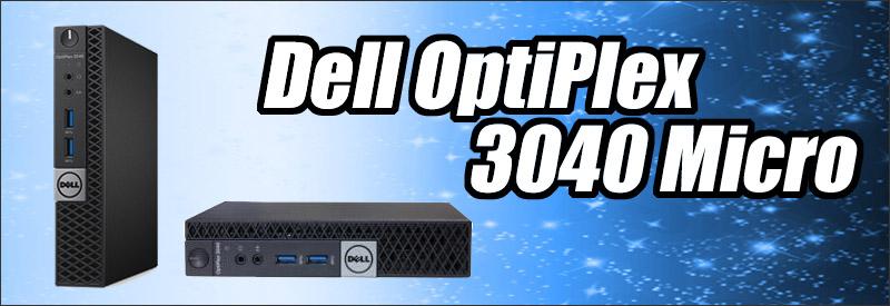 中古パソコン☆Dell OptiPlex 3040 Micro