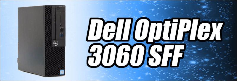 中古パソコン☆Dell OptiPlex 3060 SFF