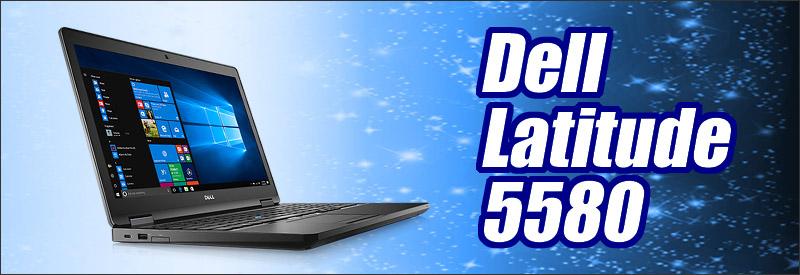 中古パソコン☆Dell Latitude 5580