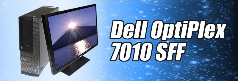 中古パソコン☆Dell OptiPlex 7010 SFF