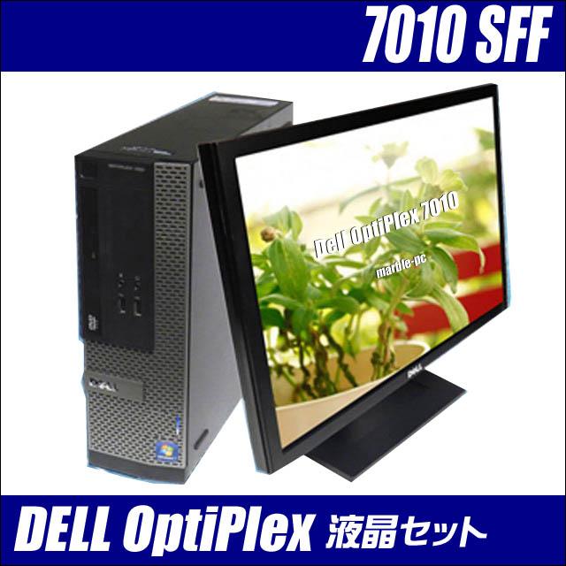 DELL OptiPlex 7010 SFF+22インチワイド液晶モニターセット