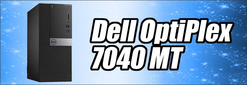 中古パソコン☆Dell OptiPlex 7040 MT