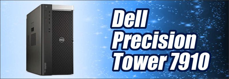 中古パソコン☆Dell Precision Tower 7910