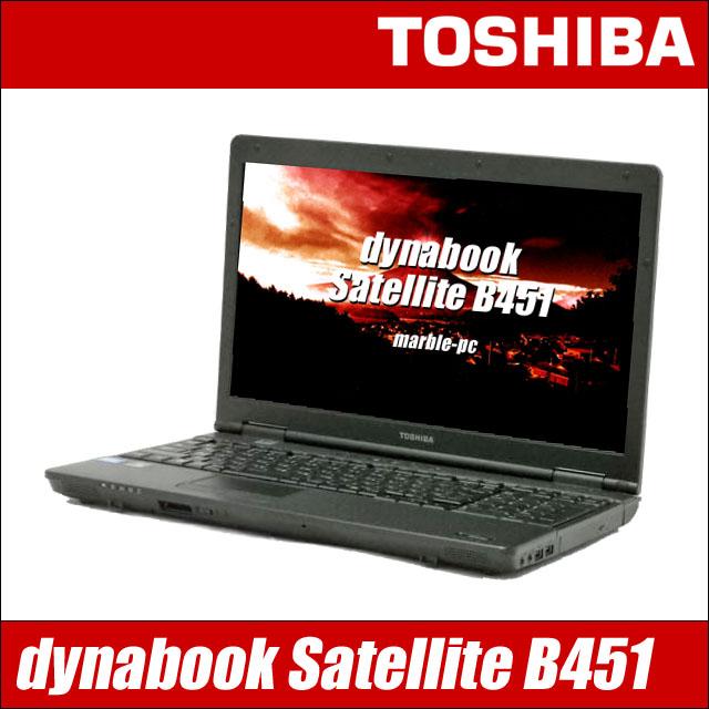 TOSHIBA dynabook Satellite B451