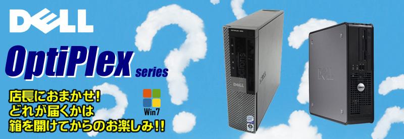 デル デスクトップPC