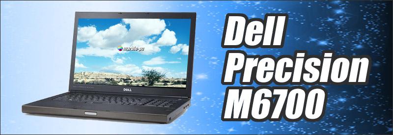 中古パソコン☆Dell Precision M6700