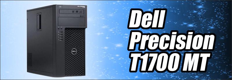 中古パソコン☆Dell Precision T1700 MT