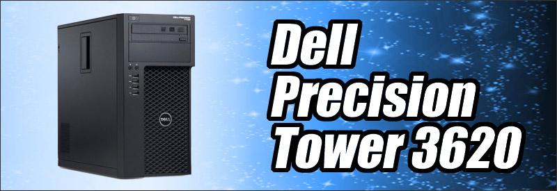 中古パソコン☆Dell Precision Tower 3620