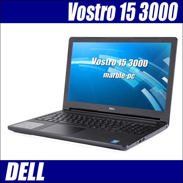 DELL Vostro 3558(Vostro 15 3000シリーズ)