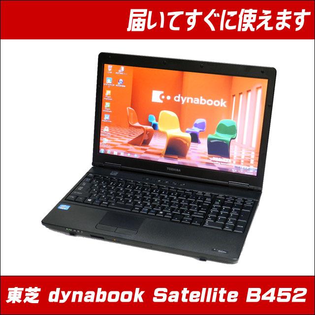 TOSHIBA dynabook Satellite B452/F