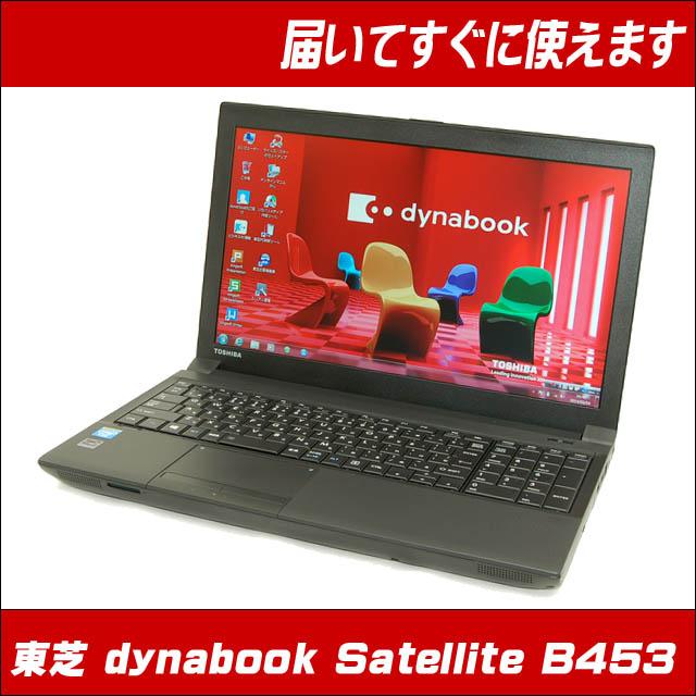 TOSHIBA dynabook Satellite B453