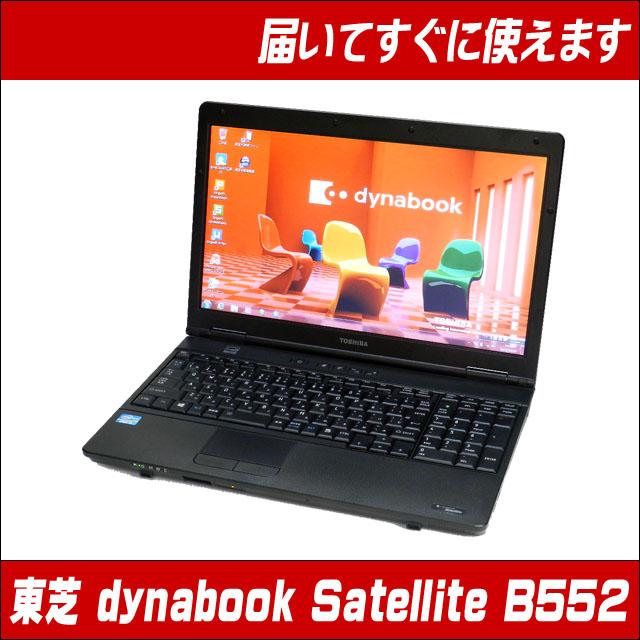 TOSHIBA dynabook Satellite B552