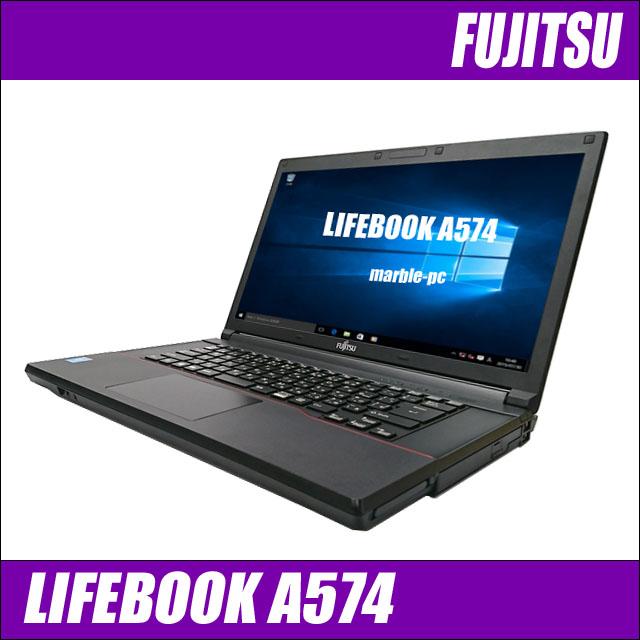FUJITSU LIFEBOOK A574/H 〔ライフブック〕〔15.6型液晶〕〔無線子機付属〕〔WPSオフィス付き〕
