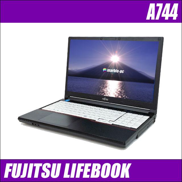 FUJITSU LIFEBOOK A744 〔テンキー搭載〕〔15.6型液晶〕〔WPSオフィス付き〕