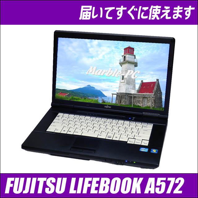 FUJITSU LIFEBOOK A572/E