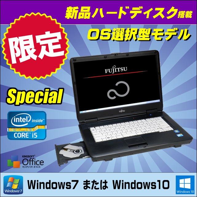FUJITSU LIFEBOOK コアi5搭載 A4サイズノートパソコン