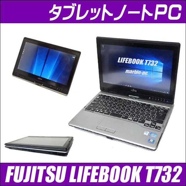 FUJITSU LIFEBOOK T732/F