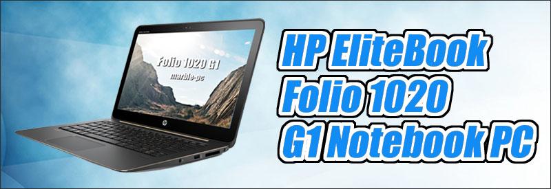 中古パソコン☆HP EliteBook Folio 1020 G1 Notebook PC