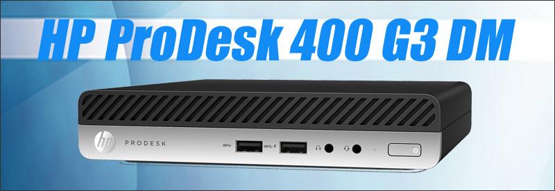 中古パソコン☆HP ProDesk 400 G3 DM