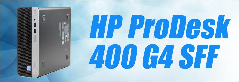中古パソコン☆HP ProDesk 400 G4 SFF