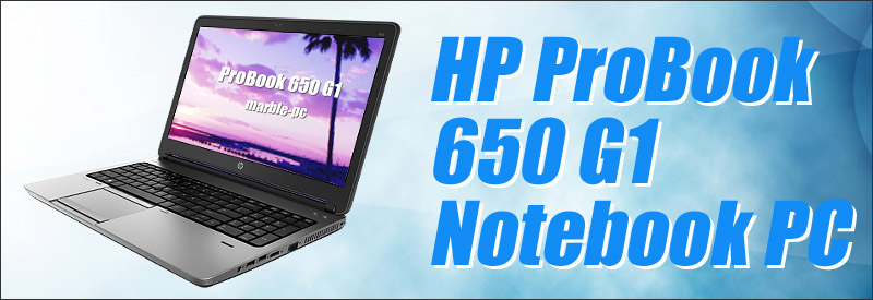 中古パソコン☆HP ProBook 650 G1 Notebook PC
