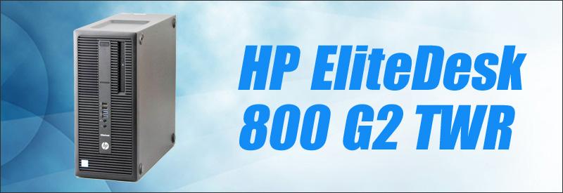 中古パソコン☆HP EliteDesk 800 G2 TWR