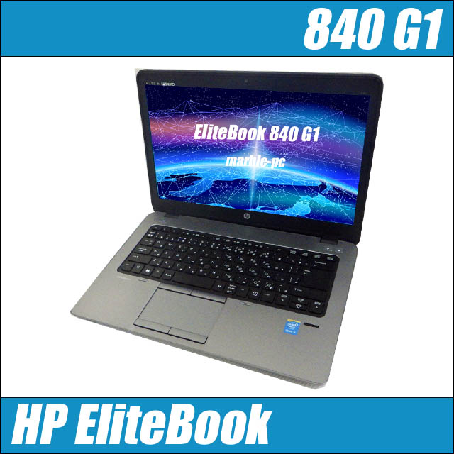 HP EliteBook 840 G1 Notebook PC