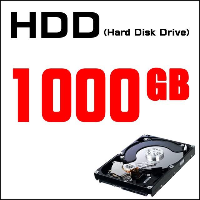 新品大容量HDDで、大きなデーターも保存可能