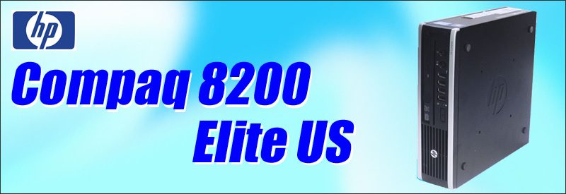中古パソコン☆HP Compaq 8200 Elite US デスクトップパソコン