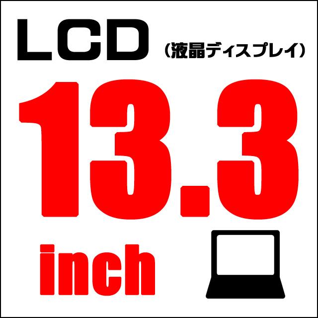LCD★13.3インチ液晶ディスプレイ 解像度 WQHD:2,560×1,440