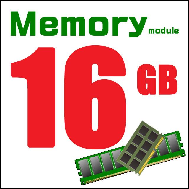 メモリ★16GB搭載 メモリ容量の余裕がそのままサクサク動作のポイントに!!