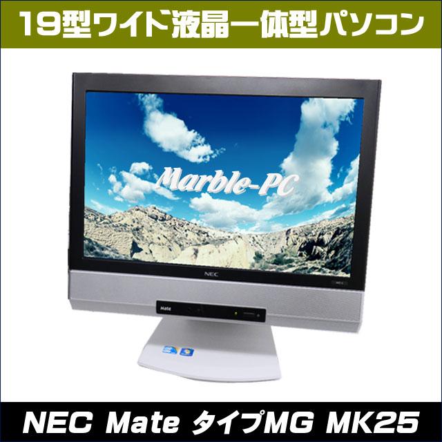 NEC Mate タイプMG MK25M/GF-D
