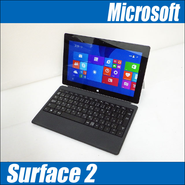 Microsoft Surface 2 MODEL1572 専用キーボードセット