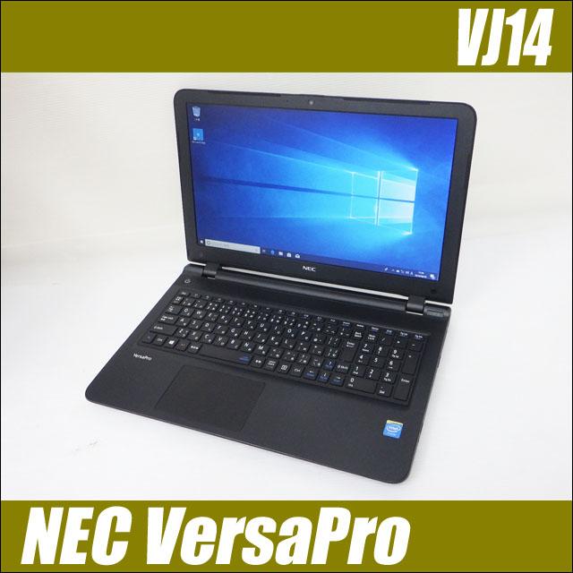 NEC VersaPro J タイプVF VJ14EF-K