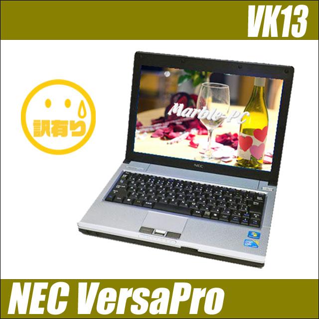 NEC VersaPro VK13MB-B