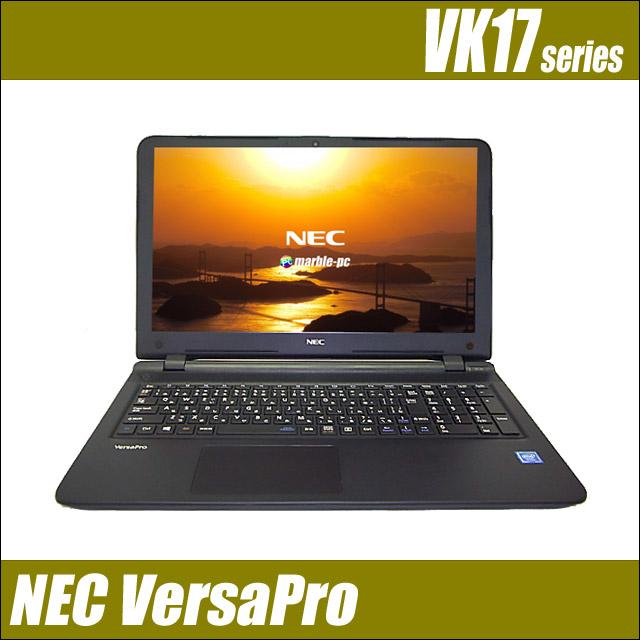 NEC VersaPro VK17EF-N 〔WEBカメラ内蔵〕〔15.6型液晶〕〔テンキー搭載〕〔WPSオフィス付き〕
