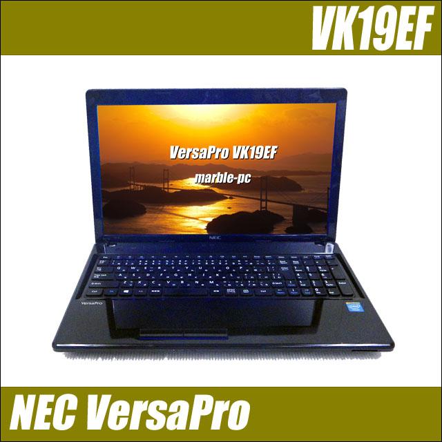 NEC VersaPro タイプVF VK19EF-H