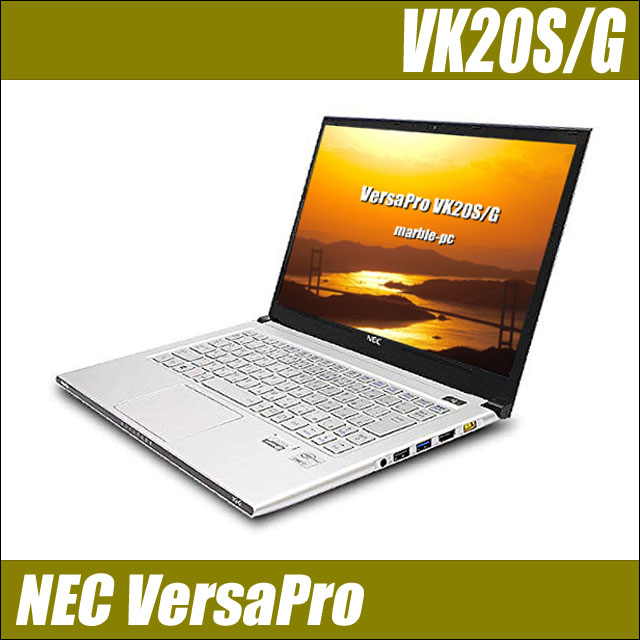 NEC VersaPro タイプVG VK20S/G-G