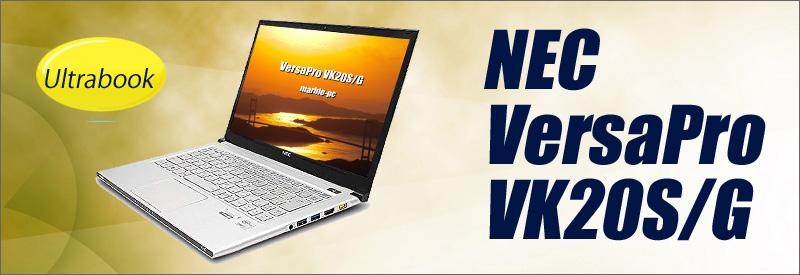 中古パソコン☆NEC VersaPro タイプVG VK20S/G-G