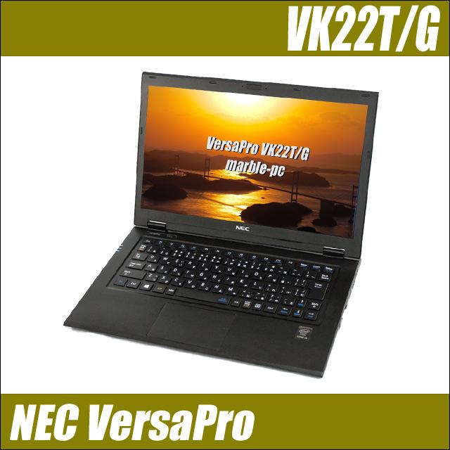 NEC VersaPro UltraLite タイプVG VK22TG-N 〔WEBカメラ搭載〕〔13.3型液晶〕〔WPSオフィス付き〕
